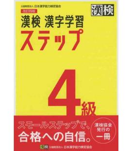 Preparazione Esame Kanken Livello 4 - 4 Edizione