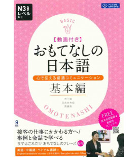 Omotenashi no Nihongo - Learn and express hospitality in Japanese - Incluye Código QR
