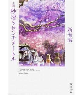 Byosoku Go Senchimetoru (5 Centimeters per Second) Romanzo giapponese scritto da Shinkai