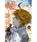 Yakusoku no nebarando (The Promised Neverland) Vol. 19