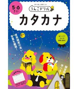 Unko Drill Katakana - Bambini di 5 e 6 anni in Giappone
