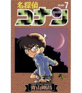 Detective Conan (Vol. 7)