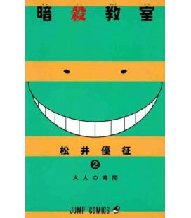 Ansatsu Kyoshitsu (Assassination Classroom) Vol - 2