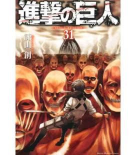 Shingeki no Kyojin (El ataque de los titanes) Vol. 31