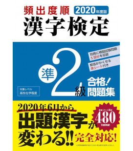 2020 Kanken Kako Mondaishu Jun 2 Kyu -Esercizi per il livello Kanken Pre 2 - Edizione 2020