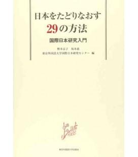 Nihon wo Tadorinaosu 29 No Hoho - letture di livello avanzato