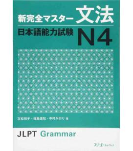 New Kanzen Master JLPT N4: Grammar