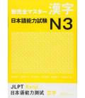 New Kanzen Master JLPT N3: Kanji