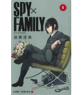 Spy X Family Vol. 5