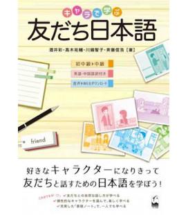 Kyara de Manabu Tomodachi Nihongo - Codice QR Incluso
