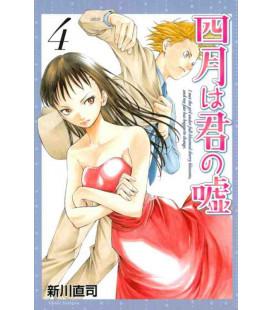 Shigatsu wa Kimi no Uso - Bugie d'aprile - Vol. 4