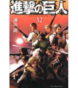 Shingeki no Kyojin (El ataque de los titanes) Vol. 32