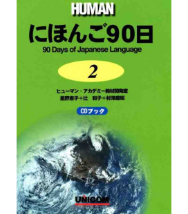 90 days of the Japanese Language 2 - Human (Incluye CD)