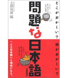 Mondai na Nihongo Dokoga Okashii? Naniga Okashii?