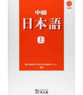 Chukyu Nihongo 1 (CD Incluso)