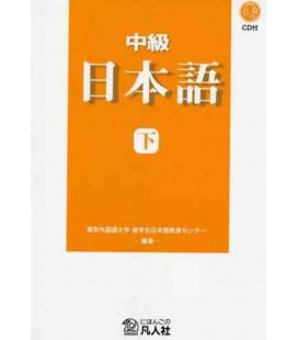 Chukyu Nihongo 2 (CD Incluso)
