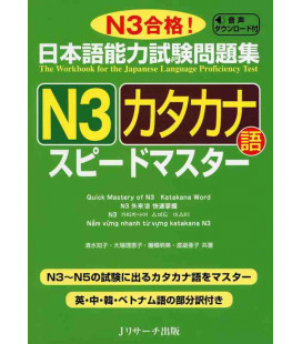 JLPT Speed Master N3: Katakana (Con download gratuito degli audio)