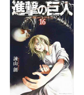 Shingeki no Kyojin (L'Attacco dei Giganti) Vol. 16
