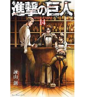 Shingeki no Kyojin (L'Attacco dei Giganti) Vol. 14
