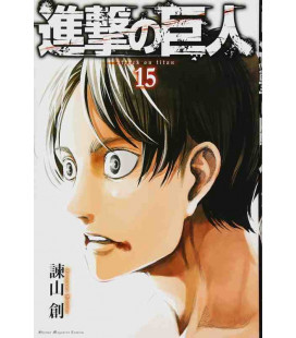 Shingeki no Kyojin (L'Attacco dei Giganti) Vol. 15