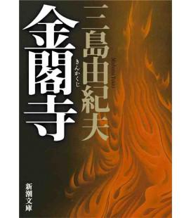 Kinkaku-ji (Il Padiglione d'oro) Romanzo giapponese scritto da Yukio Mishima