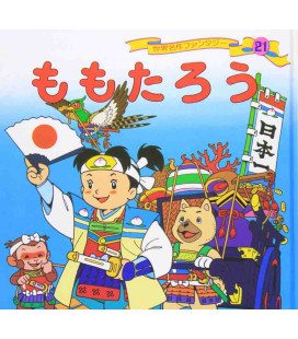 Momotarou - Classico racconto giapponese