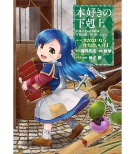 Honzuki no Gekokujo Part 1 - Versione manga - Vol. 1