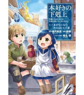 Honzuki no Gekokujo Part 1 - Versione manga - Vol. 3