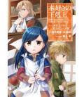 Honzuki no Gekokujo Part 1 - Versión manga - Vol. 4
