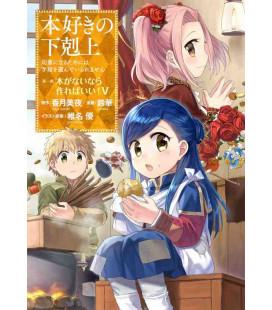 Honzuki no Gekokujo Part 1 - Versione manga - Vol. 5