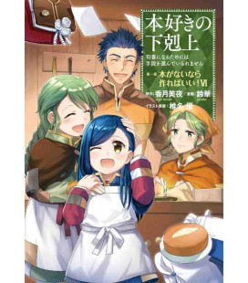 Honzuki no Gekokujo Part 1 - Versione manga - Vol. 6