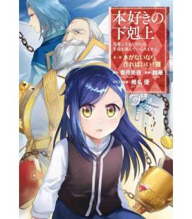 Honzuki no Gekokujo Part 1 - Versione manga - Vol. 7
