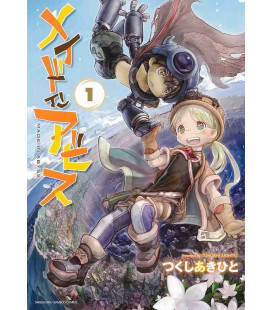 Made in Abyss Vol.1