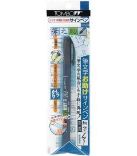 Pennarello Tombow - Fudenosuke Brush Pen GDC 111 - punta dura e fine - inchiostro nero