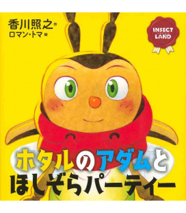 Insect Land - Hotaru no Adam to Hoshizora Party (Cuento ilustrado en japonés)