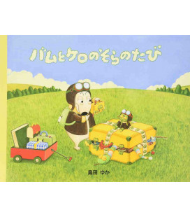 Bamu to Kero no Sora no Tabi (Storia illustrata giapponese)