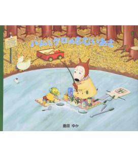 Bamu to Kero no Samui Asa (Storia illustrata giapponese)