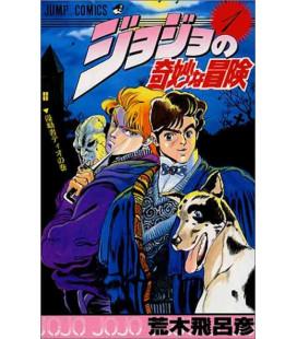 Jojo no kimyonaboken Vol. 1 (Le bizzarre avventure di JoJo)