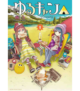 Yuru Camp Vol. 1 (Laid Back Camp)