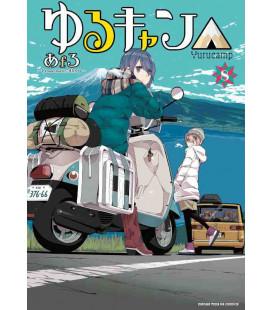 Yuru Camp Vol. 8 (Laid Back Camp)