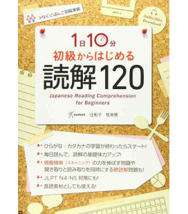 10 Minutes Japanese Reading Comprehension for Beginners - Con download gratuito degli audio
