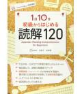 10 Minutes Japanese Reading Comprehension for Beginners - Incluye descarga de audio