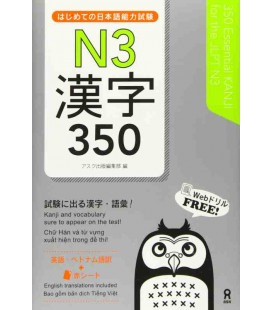 350 Essential Kanji for the JLPT N3 - simulazioni di esami e audio da scaricare