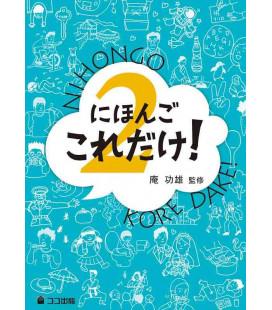 Nihongo Kore Dake! Volume 2