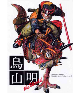 Akira Toriyama The World - Libro illustrato