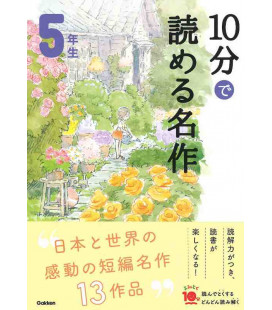 10 - Pun de Yomeru Meisaku - Capolavori da leggere in 10 minuti (Letture di 5º anno di scuola elementare in Giappone)
