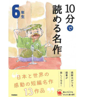 10 - Pun de Yomeru Meisaku - Capolavori da leggere in 10 minuti (Letture di 6º anno di scuola elementare in Giappone)