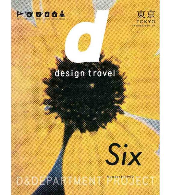 D-Design Travel Tokyo - Publicación bilingüe japonés/ingles