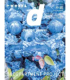 D-Design Travel Okinawa - Rivista bilingue giapponese / inglese