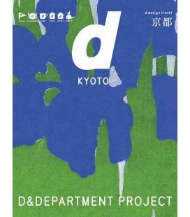 D-Design Travel Kyoto - Rivista bilingue giapponese / inglese